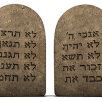Torah tablet
